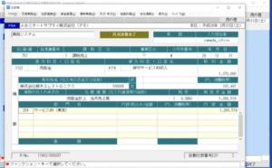 FX4クラウド 仕訳帳 伝票